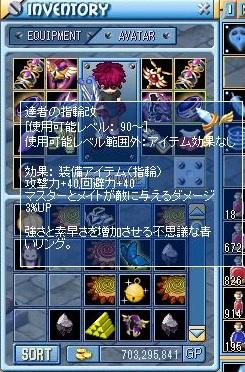 MixMaster_332.jpg