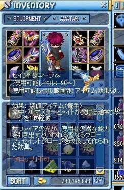 MixMaster_333.jpg