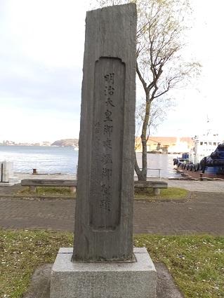 臨海小公園1
