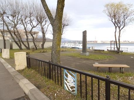 臨海小公園2