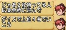 20141117010746190.jpg