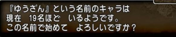 3_20141213113331251.jpg