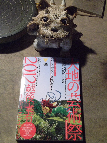2012 トリエンナーレ 001