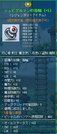 35kRM.png