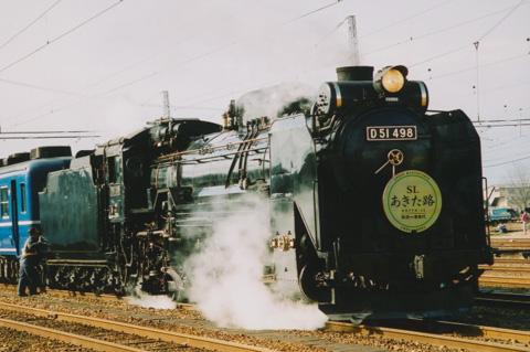 d51-akita001