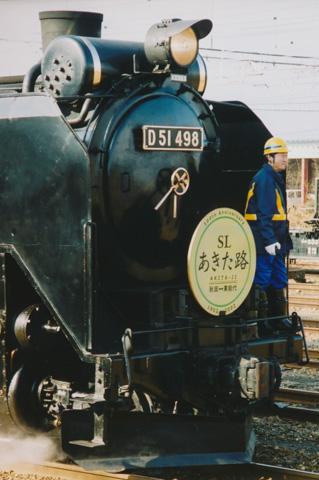 d51-akita003