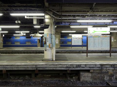 2013trip-005