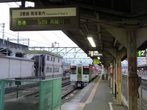 2013trip-006