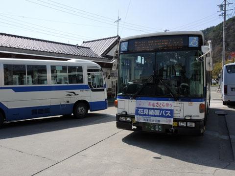 2013trip-031