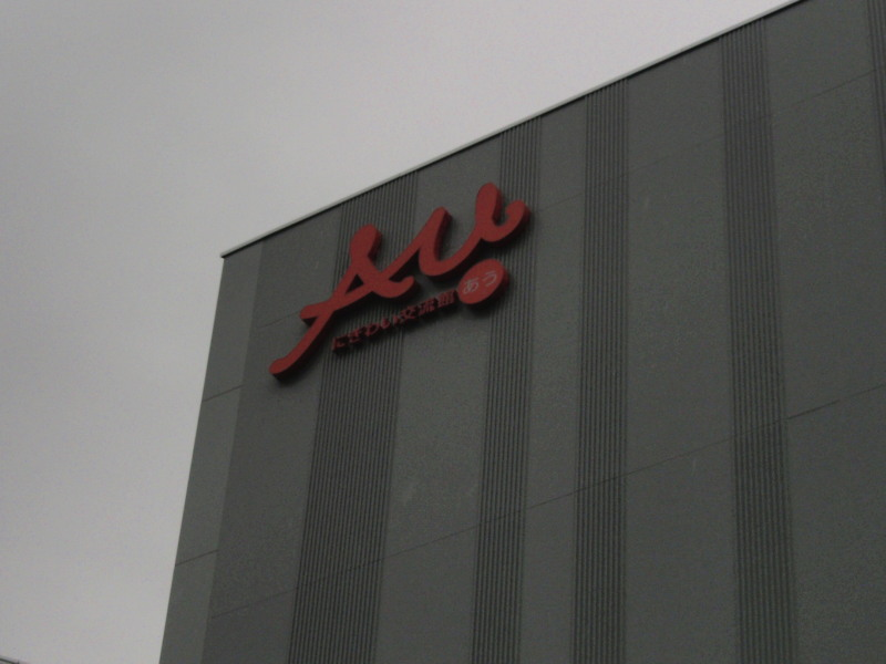 P1010396 中通(5月)