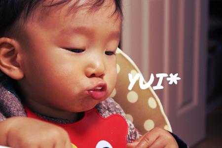 yui1.8