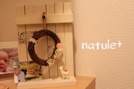 natule+11/13