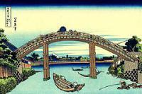 万年橋 小名木川