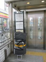 高畑駅エレベーター