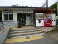 平戸橋駅舎