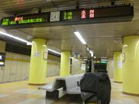 早朝の東山公園駅