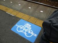 自転車にやさしい