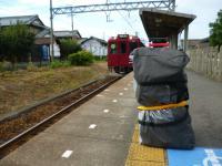 初養老鉄道