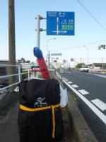 現在の東海道