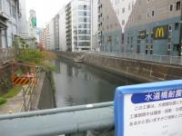 水道橋での神田川の下見