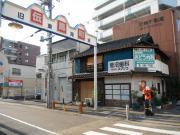 東海道宮宿