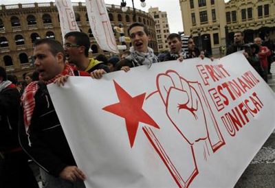 ヴァレンシア、学生統一戦線