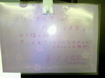 DSC_0197_convert_20120713121641.jpg