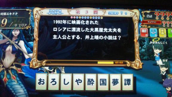 120706_205425.jpg