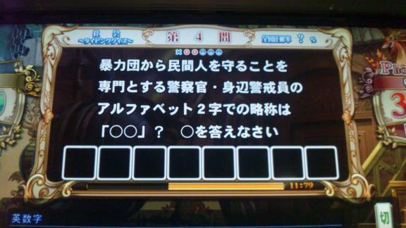 120709_134438.jpg