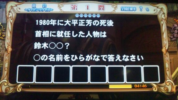 120709_134536.jpg