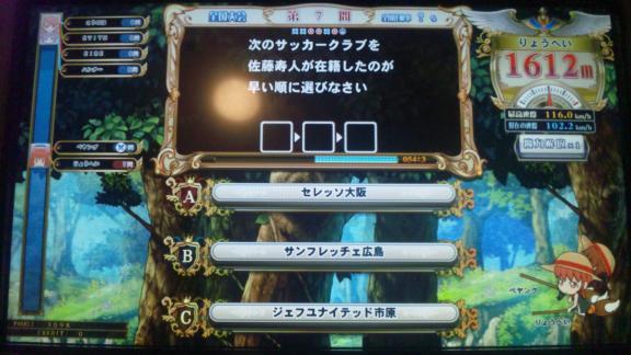 120720_160245.jpg