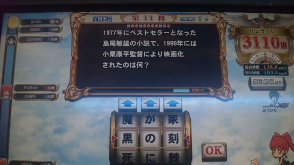 120721_142157.jpg