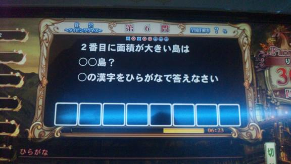 120721_144045.jpg