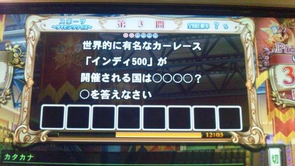 120727_142853.jpg