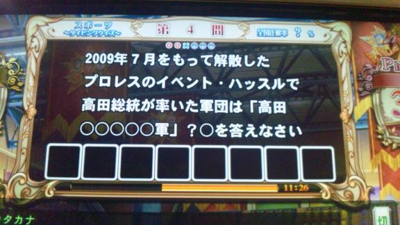 120727_142917.jpg