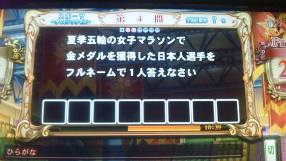 120728_133421.jpg