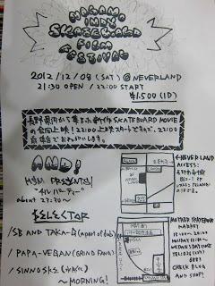 IMG_2027.jpg