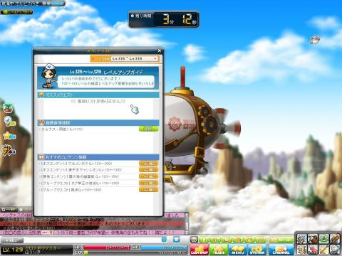 Maple120729_165637.jpg