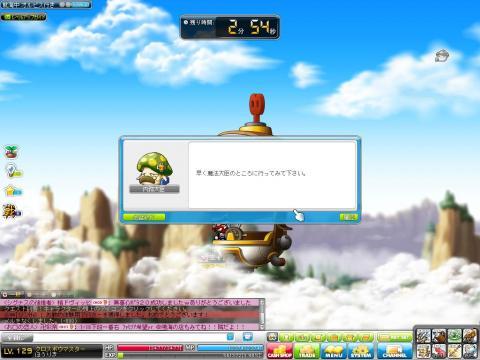 Maple120729_165655.jpg