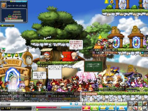 Maple120729_171421.jpg
