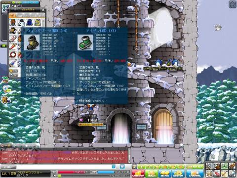 Maple120729_172713.jpg