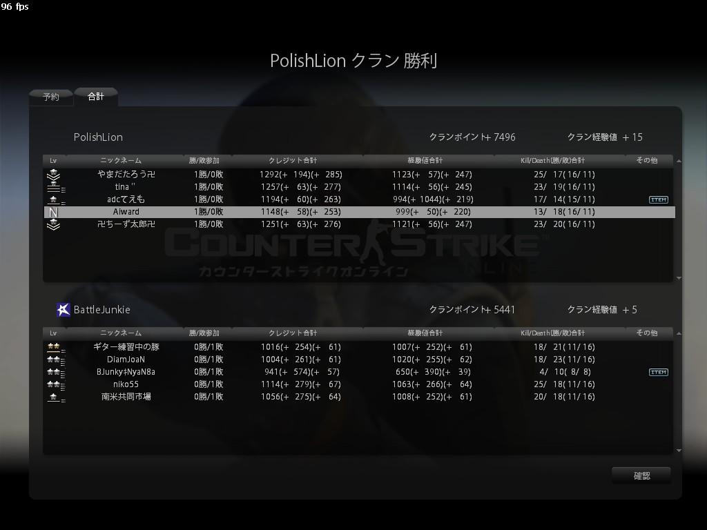 vs Battle Junkie