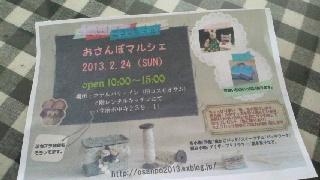2013012110270001.jpg