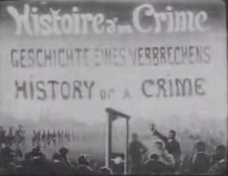ある犯罪の物語