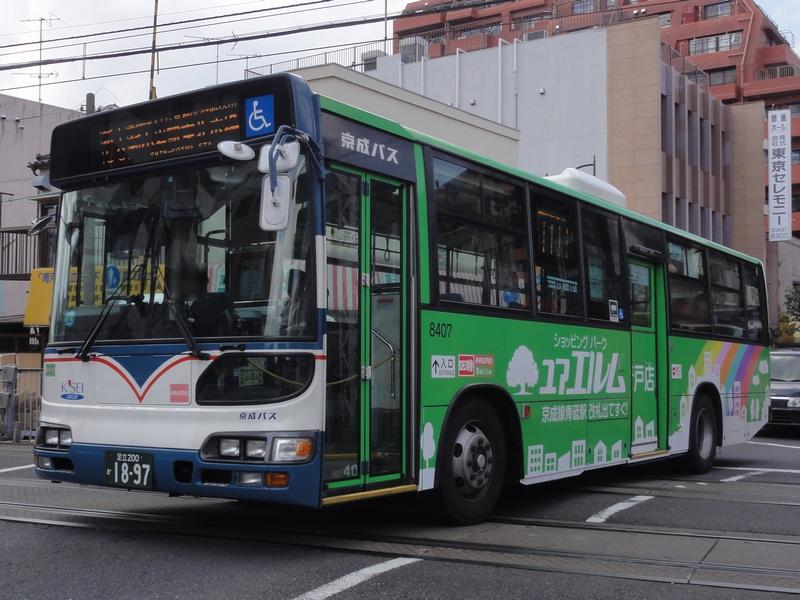 京成バス 8407 - Omnibus