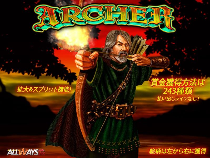 archar1.jpg