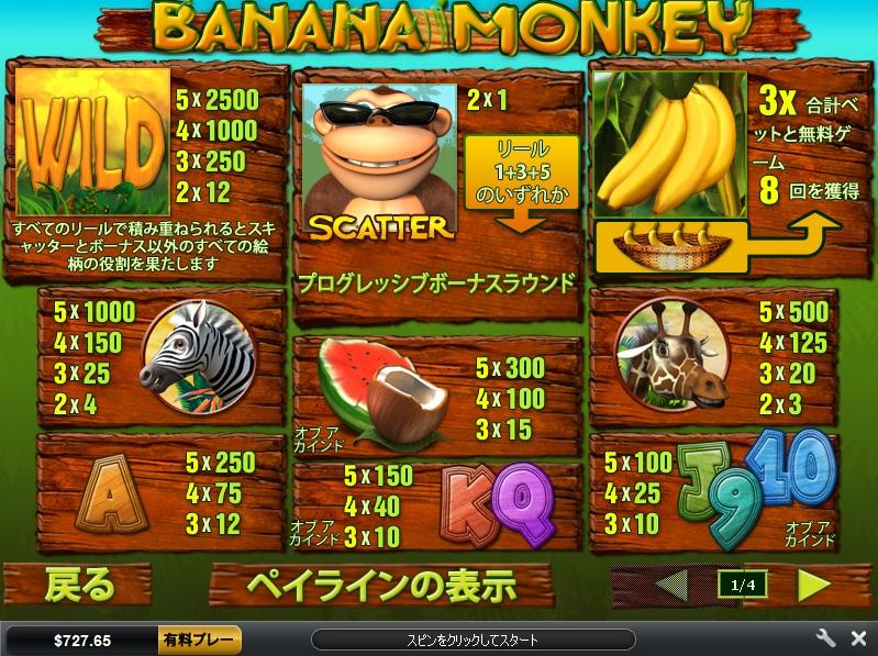 bananam2.jpg