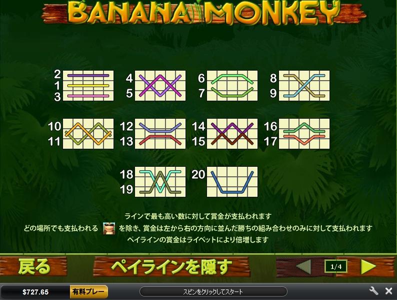 bananam3.jpg