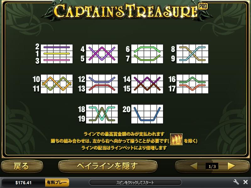 captainstres3.jpg