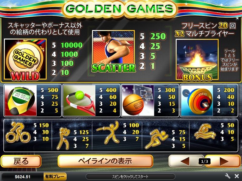 goldeng2.jpg